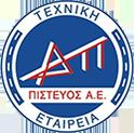 http://pistevos.gr/wp-content/uploads/2016/07/pisteyos-logo-footer.png